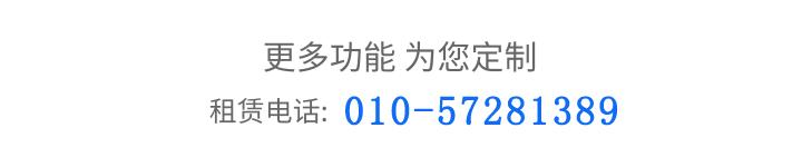 默认标题_自定义px_2019.06.12.png