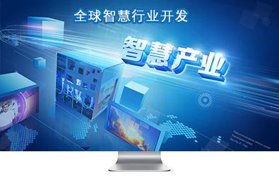 中国物联网建设中心