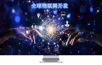 中国5G建设中心