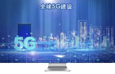 中国数字智能数字经济建设