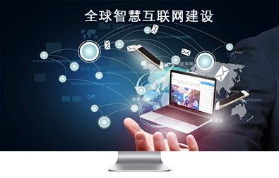 中国机器人租赁购买中心