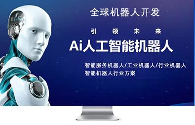 中国区块链开发中心
