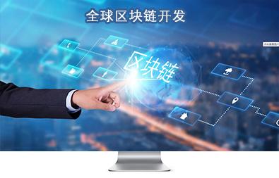 中国云平台建设