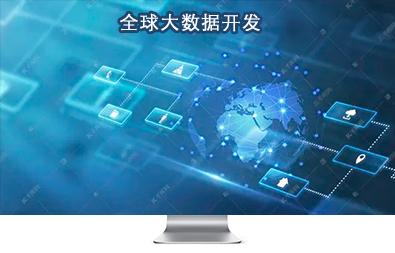 中国智慧行业场景开发